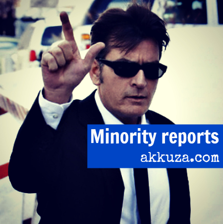 Post image for Minority reports