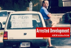 arrested_akkuza